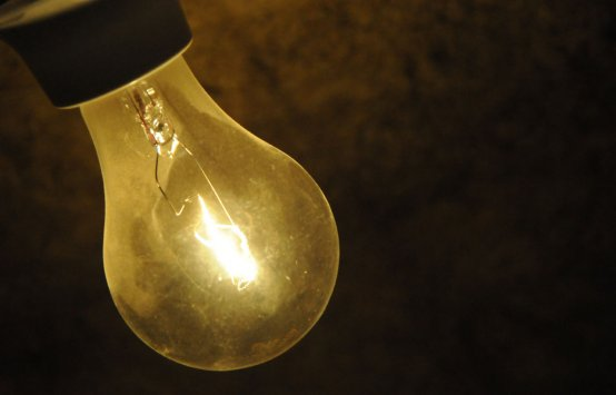 ampoule incandescence int rieur luminaireint rieur luminaire. Black Bedroom Furniture Sets. Home Design Ideas